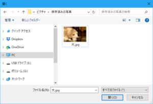 ファイル参照