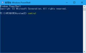 Windows PowerShall control