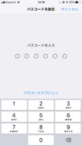 iPhone用パスワード