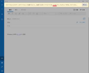 ファイル容量制限